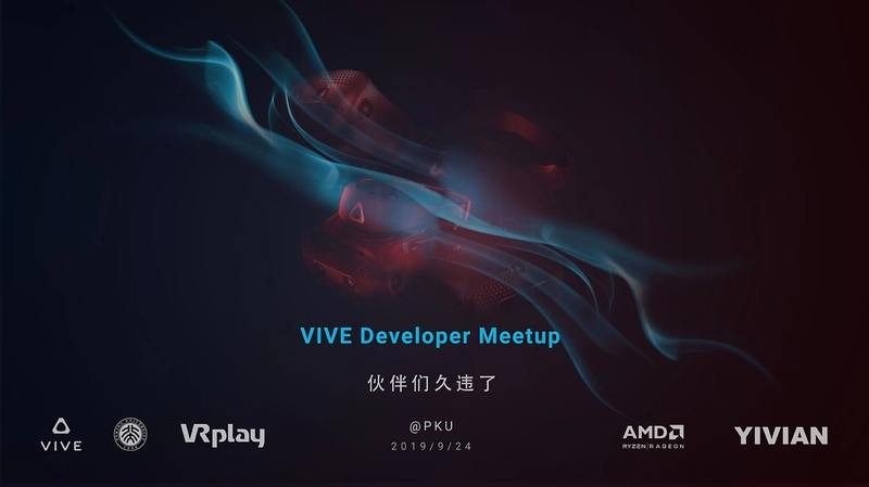 2019 VIVE Developer Meetup @ PKU on Sep 24