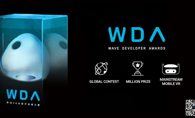 VIVEPORT Launches WAVE Developer Awards